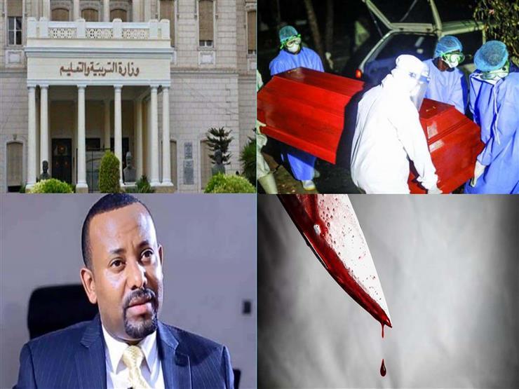حدث ليلًا| تحرك برلماني ردًا على إثيوبيا.. وحكم تعقيم المتوفى بكورونا بدلًا من تغسيله