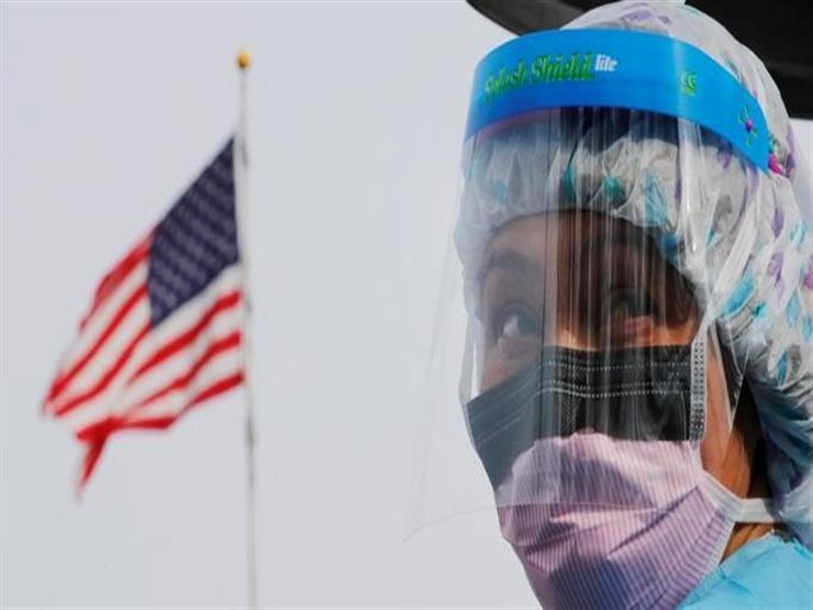 46 ألف إصابة جديدة بكورونا في الولايات المتحدة