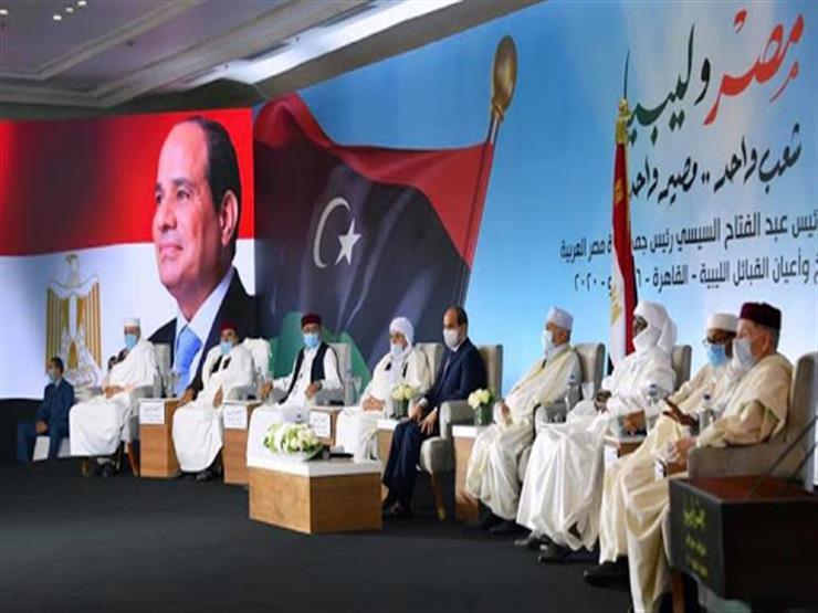 الحدث تنشر رد فعل الليبيين على إجتماع الرئيس السيسي وأعيان مشايخ القبائل الليبية