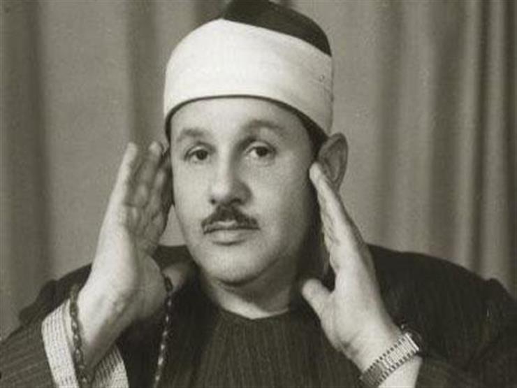 """""""توقف العمر واقترب الأجل"""": في ذكراه.. هكذا نعى الشيخ محمود علي البنا نفسه"""