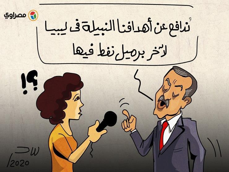 أردوغان وليبيا
