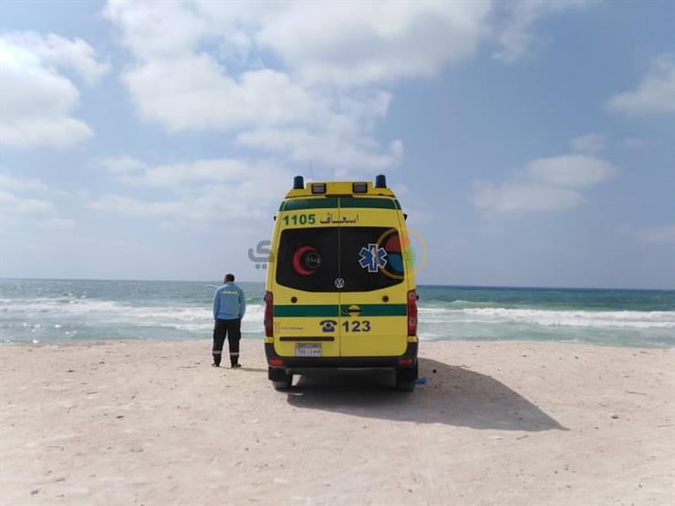 انتشال جثمان شاب توفي غرقًا في شاطئ رأس البر