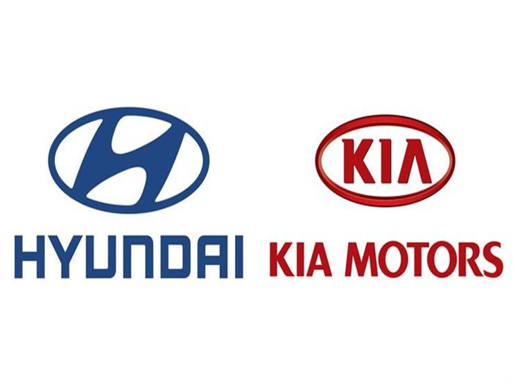 """أكثر من 130 مليون سيارة.. """"هيونداي وكيا"""" تكشفان عن مبيعاتهما منذ النشأة"""