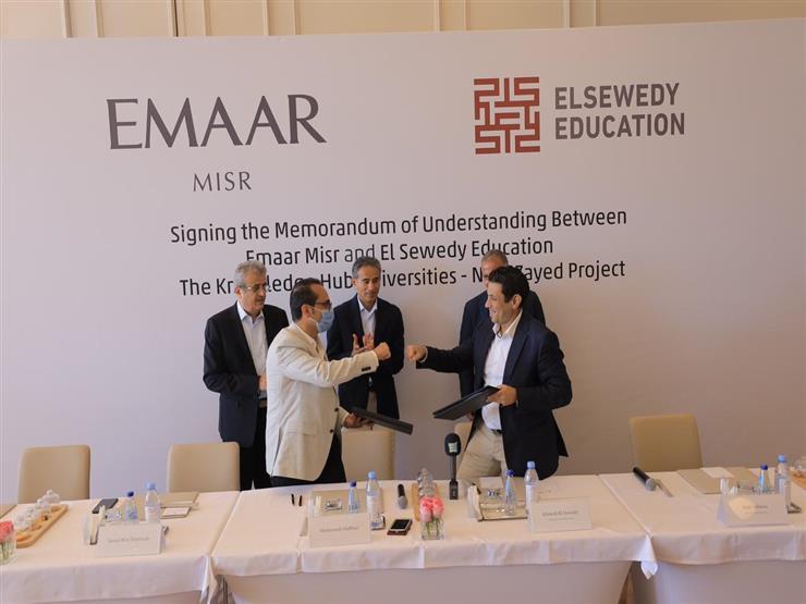 السويدي إديوكيشن تتعاون مع إعمار مصر لإطلاق جامعات المعرفة الدولية
