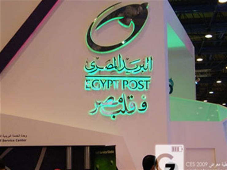 سيارات بريد بماكينات ATM.. بروتوكول بين الهيئة العربية للتصنيع والبريد لتطوير الخدمات