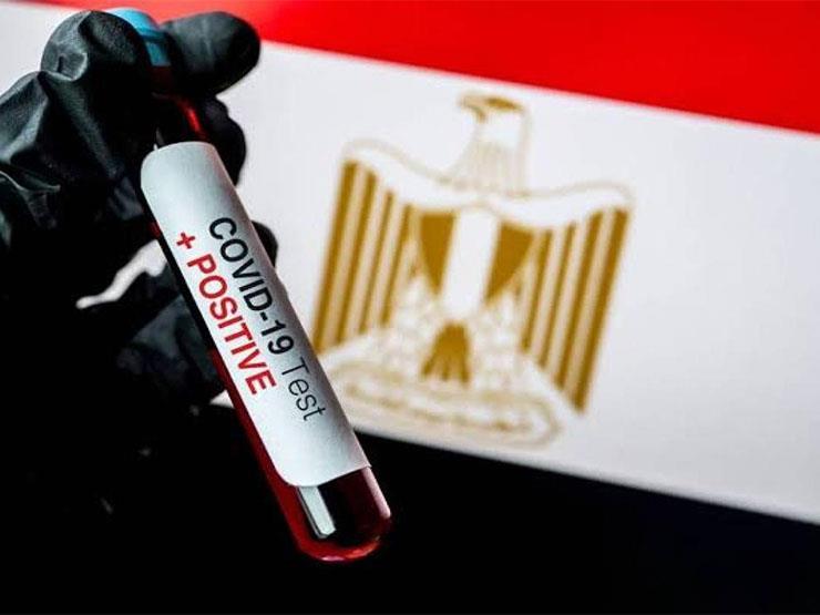 كورونا في 24 ساعة| الفيروس خارج السيطرة وانخفاض ملحوظ في عدد الإصابات والوفيات بمصر
