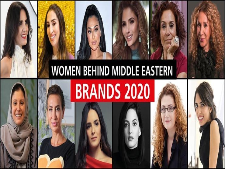 10 مصريات ضمن قائمة فوربس لسيدات صنعن علامات تجارية شرق أوسطية في 2020