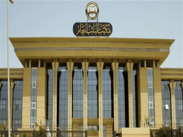 النيابة العامة: مصور حرق علم الكويت لم يقصد الإساءة لها