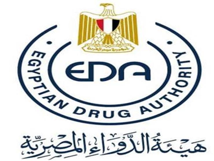 هيئة الدواء تطبيق نظام التسجيل السريع للمستحضرات البيطرية مصراوى