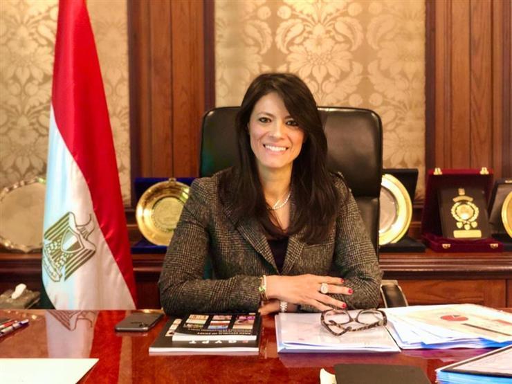 """المشاط تمثل مصر باجتماعات """"الأوروبي لإعادة الإعمار والتنمية"""" هذا الأسبوع"""