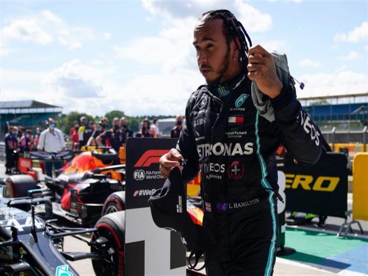هاميلتون يحرز مركز الانطلاق الأول لسباق بريطانيا لفورمولا-1