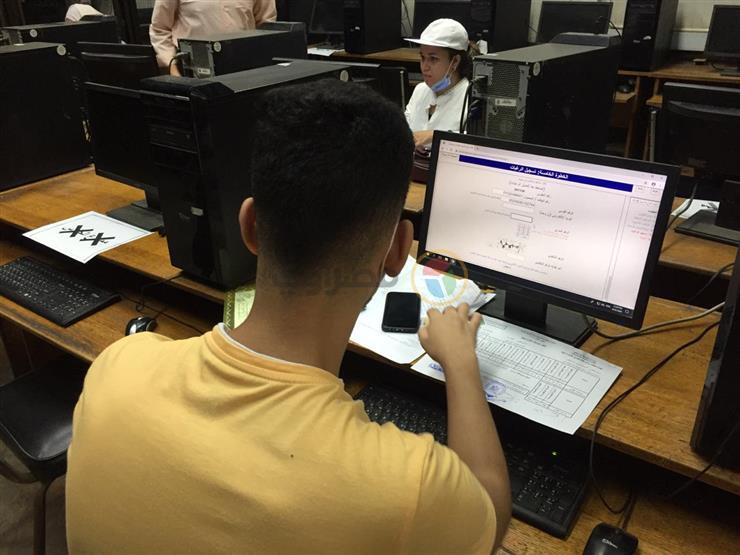 التعليم العالي تعلن موعد إعلان نتيجة المرحلة الثانية من تنسيق الجامعات