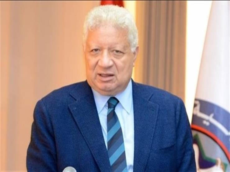 إيقاف مرتضى منصور 6 مباريات وتغريمه 200 ألف جنيه