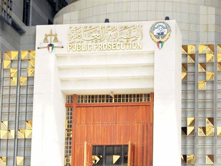 الكويت:فتح ملفات 10 مشاهير جدد..ولهذه الأسباب جُمّدت أموالهم قبل التحقيق