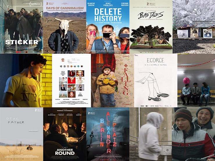 """""""الجونة السينمائي"""" يعلن عن عرض 16 فيلمًا دوليًا في دورته الرابعة"""