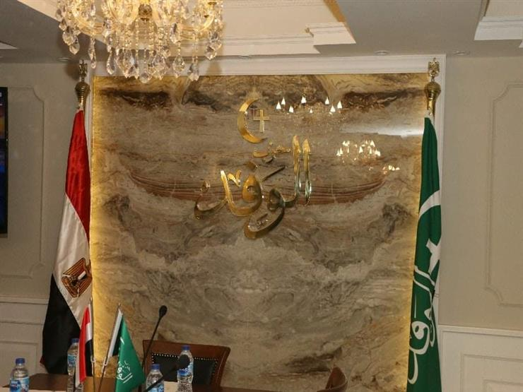 """""""الوفد"""" يطالب الشباب بعدم الانصياع وراء كتائب الإخوان: هدفهم إسقاط الدولة"""