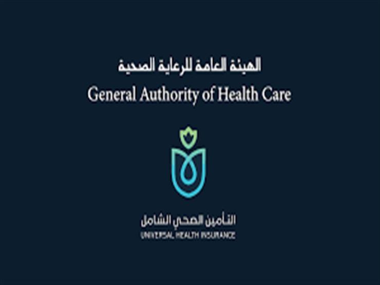 1262 مكالمة على خط الاستشارات الطبية المجانية في بورسعيد