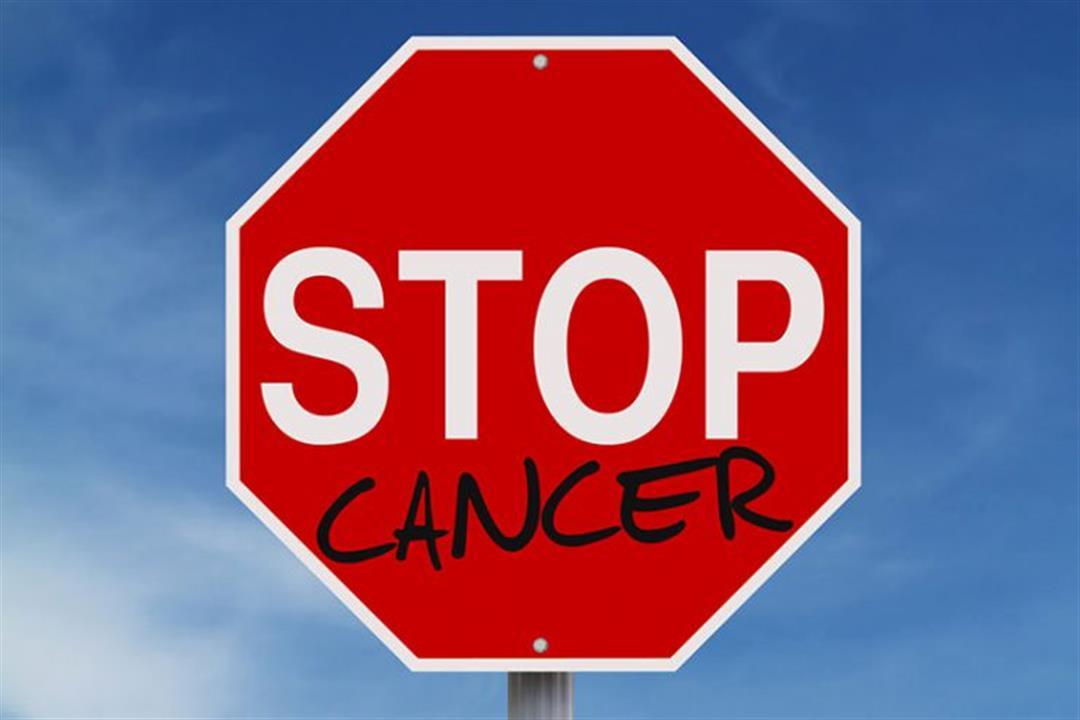 دراسة: فيتامين د يقي من الإصابة بالسرطان
