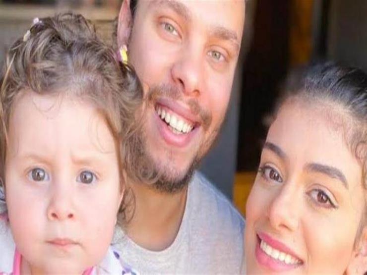 التحقيق مع اليوتيوبر أحمد حسن وزوجته.. والتهمة ترويع ابنتهما