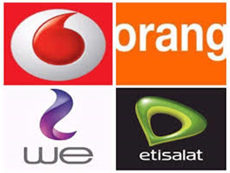 تنظيم الاتصالات يطرح ترددات جديدة لشركات المحمول