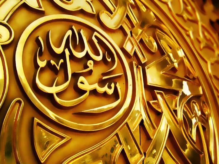 بالفيديو  علي جمعة يفسر أسباب كثرة أسماء النبي لنحو ألف اسم