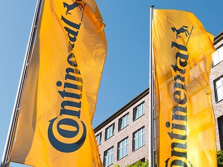 """بسبب الخسائر الفادحة.. """"كونتيننتال"""" تعتزم إغلاق مصنعها في ألمانيا بنهاية عام 2021"""
