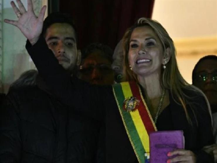 الرئيسة المؤقتة في بوليفيا: لويس آرس فاز بالانتخابات الرئاسية