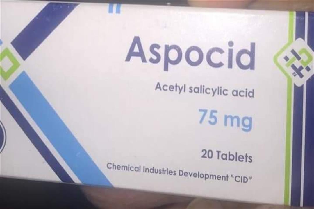 أسبوسيد تعرف على دواعي الاستعمال والجرعة والآثار الجانبية