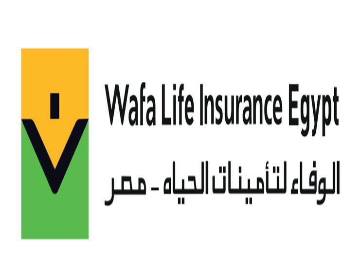 الوفاء لتأمينات الحياة – مصر تحصل على ترخيص مزاولة نشاط تأمينات الأشخاص والطبي