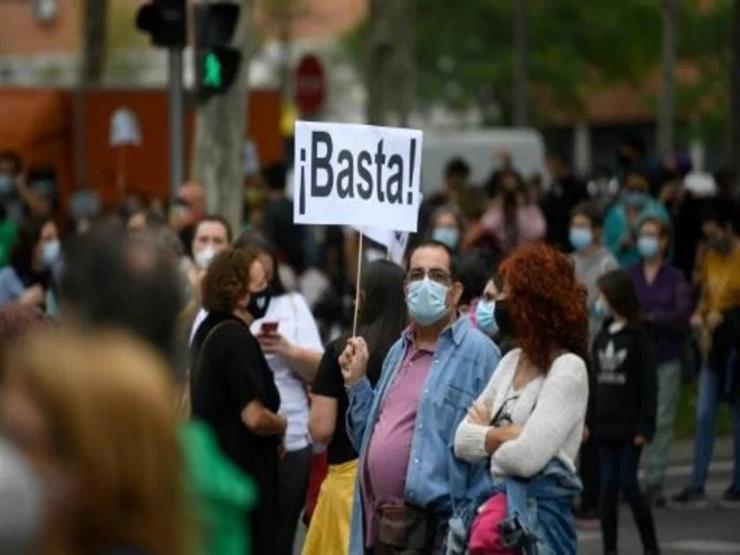 مدريد تستعد للحد من حرية التنقل لكبح انتشار كورونا