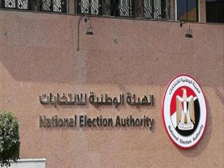 ننشر القائمة الكاملة للمرشحين لانتخابات مجلس النواب بنظام الفردي -(مستند)