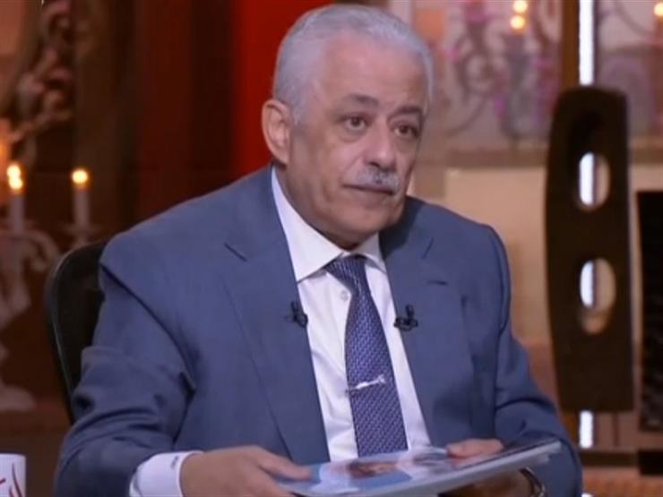 """وزير التعليم لـ""""مصراوي"""": المنصات التعليمية مجانية.. وأي شيء  له مقابل يكون """"اختياريا"""""""