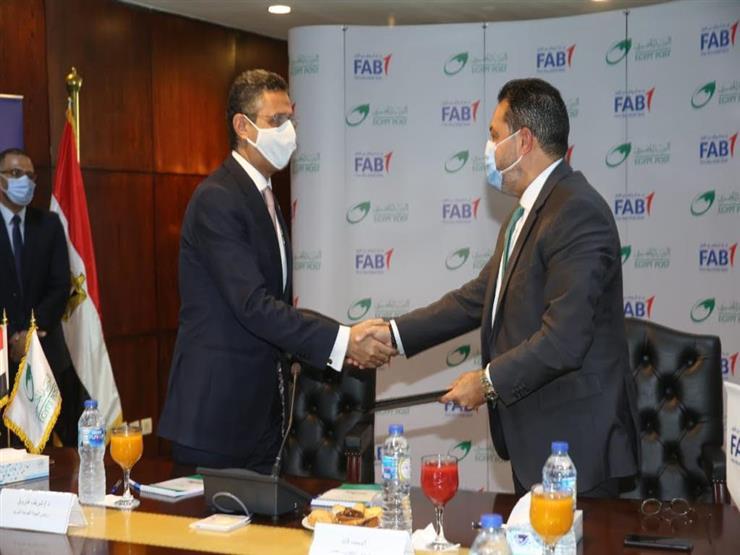 اتفاق بين بنك أبوظبي الأول والبريد يشمل صرف تحويلات المصريين العاملين بالخارج