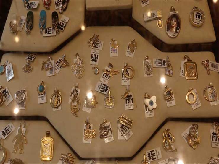 هبوط كبير بأسعار الذهب في مصر خلال تعاملات اليوم الأربعاء