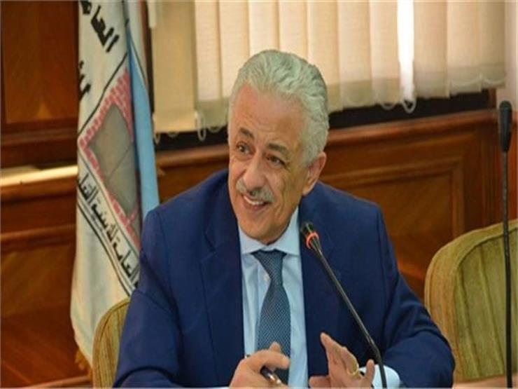 طارق شوقي: امتحان دولي لرابعة ابتدائي العام المقبل
