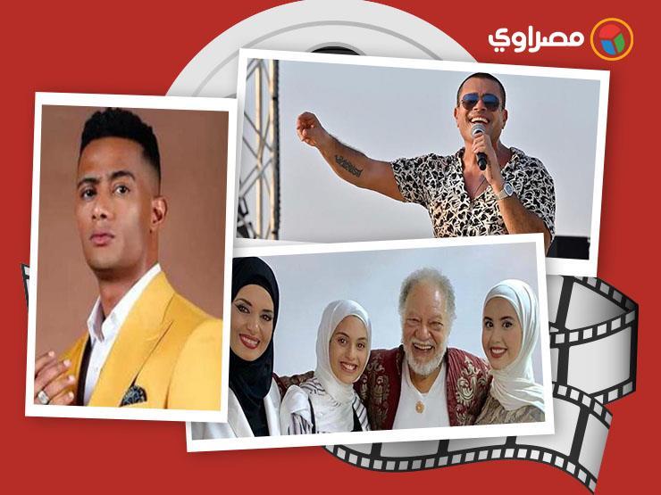 النشرة الفنية  وفاة 3 فنانين وبراءة محمد رمضان وبوستر منى زكي وظهور جيهان نصر