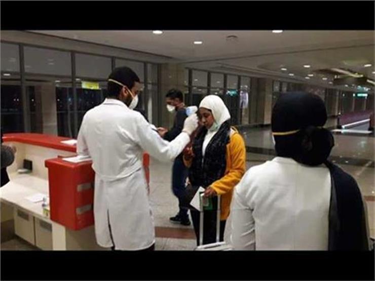 الحكومة تنفي ضعف الإجراءات الوقائية لمواجهة فيروس كورونا بالمطارات