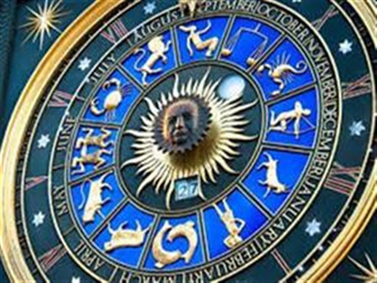 توقعات الأبراج اليوم 17- 10- 2020: نصيحة للعذراء وتوتر للجدي