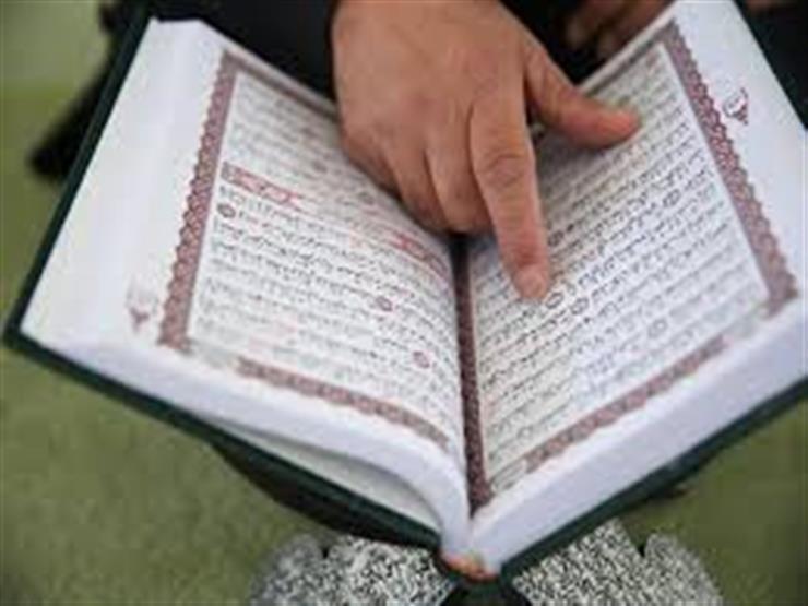 """من غريب القرآن.. معنى قوله تعالى: """"تِلْكَ إِذًا قِسْمَةٌ ضِيزَى"""""""