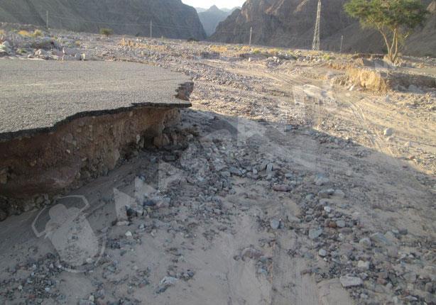 السيول دمرت الطريق الدولي