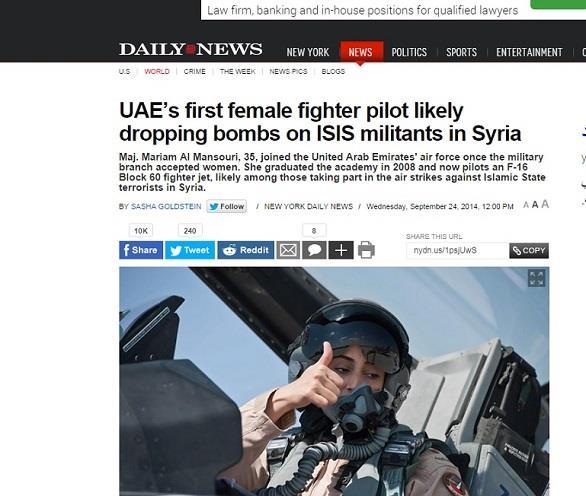 العالم يتحدث بفخر عن الاماراتية الملقبة بكابوس داعش