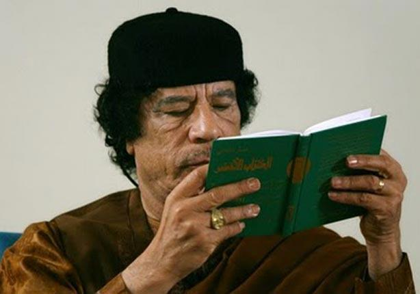Gaddafi-Green-Book