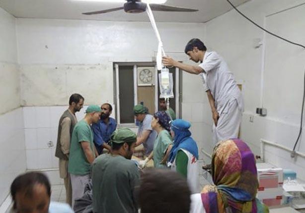 قالت منظمة أطباء بلا حدود إن 12 من العاملين لديها، على الأقل، وسبعة من المرضى قد قتلوا في الضربة الجوية