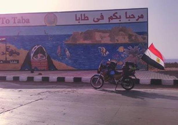 حملة حول مصر بالموتوسيكل