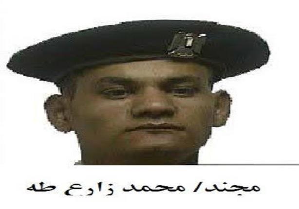 محمد زارع طه