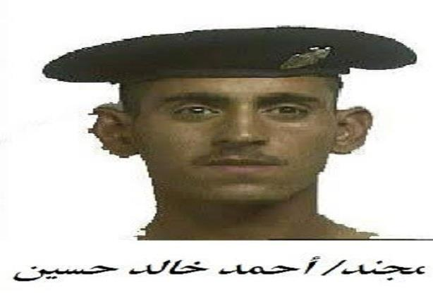 أحمد خالد حسين