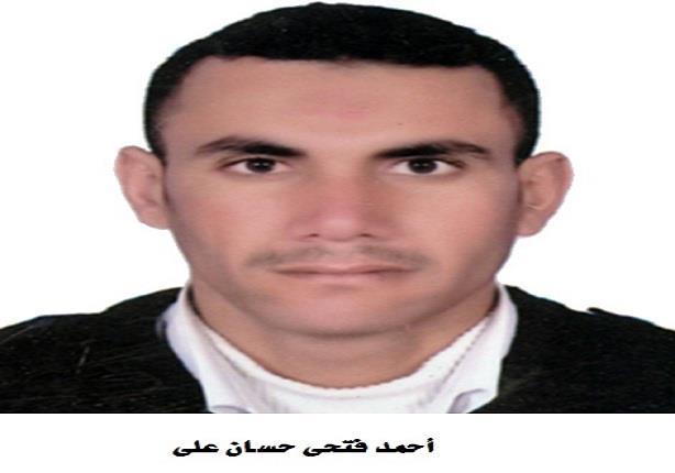 أحمد فتحي حسان