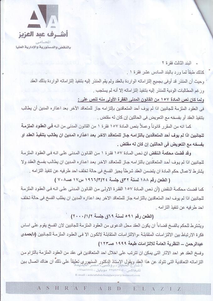 عمرو دياب يرد على روتانا .. ويؤكد: انفصلت عنها والألبوم القادم ''تمويل ذاتي''