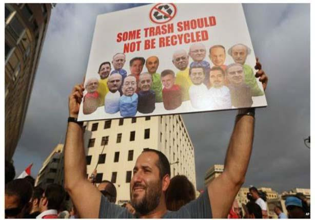 150823074644_lebanon_rubbish_demo_640x360_afp_nocredit