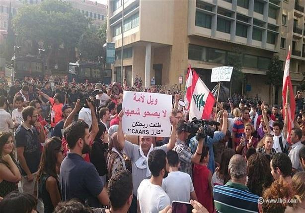 المظاهرات في لبنان